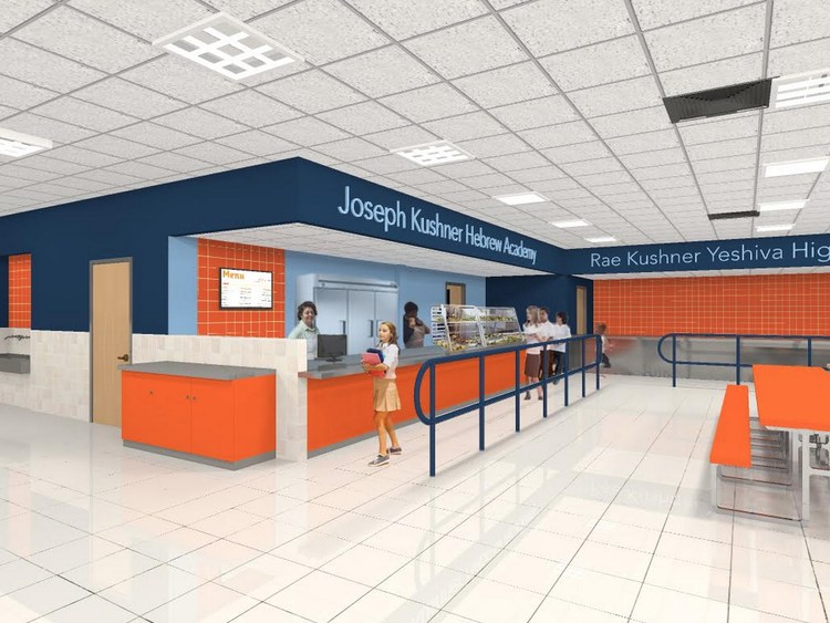 kushner-cafeteria-renovation-main-image2