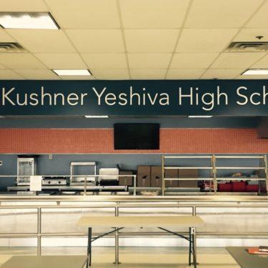 kushner-cafeteria-renovation-IMG_1097