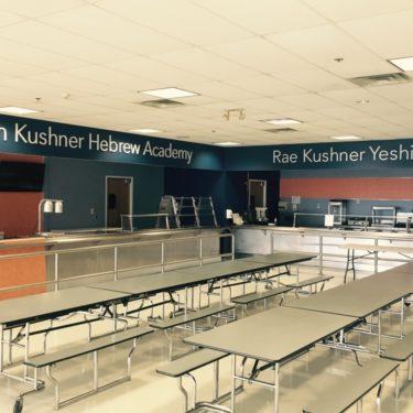 kushner-cafeteria-renovation-IMG_1098